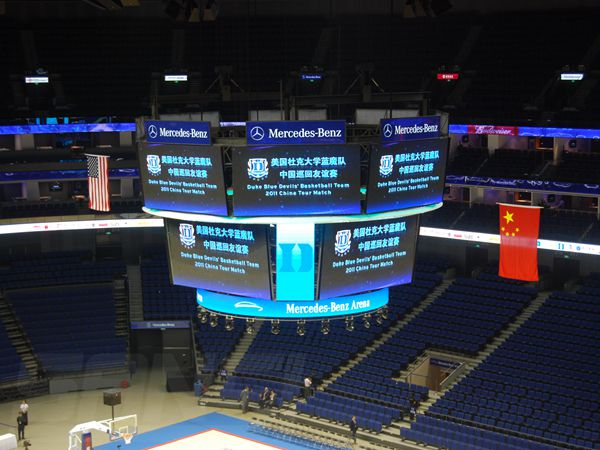 LED异形显示屏-球场屏