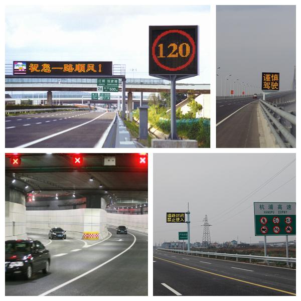 LED交通显示屏有什么用,有哪些分类,看完这篇你就懂了!