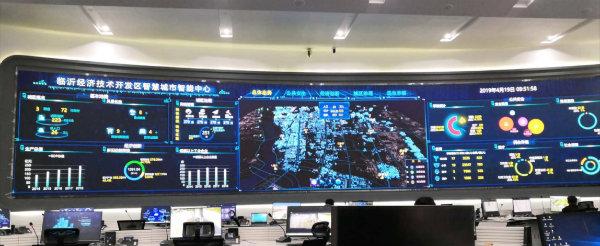 爱游戏网LED小间距助力临沂打造大数据中心