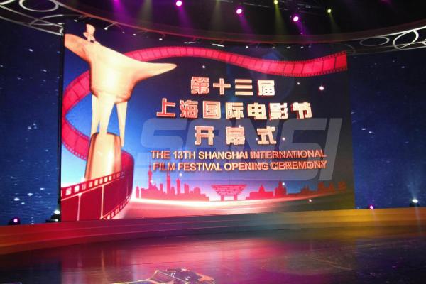 上海国际电影节  / 爱游戏网承建