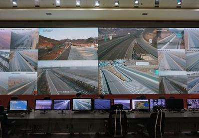 河北省高速公路信息管理中心